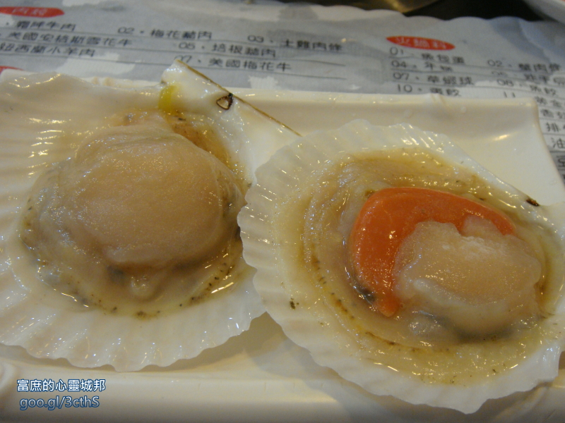 Scallops photos