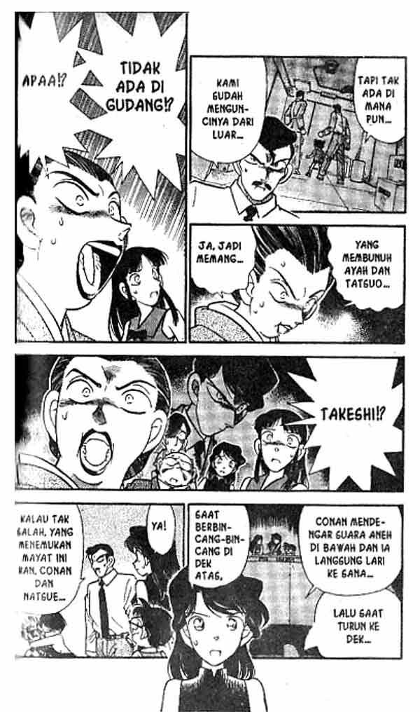 003 Detective Conan   023 Hilangnya Anggota Keluarga
