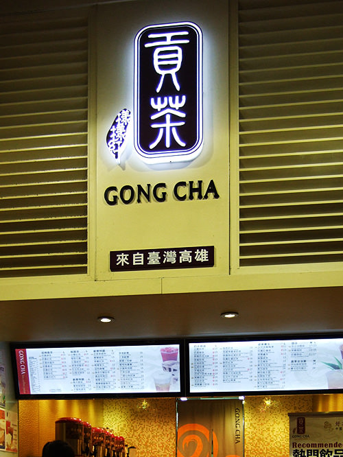 Gong Cha outlet