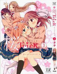 Nữ Sinh Cao Trung - Sakura Trick poster