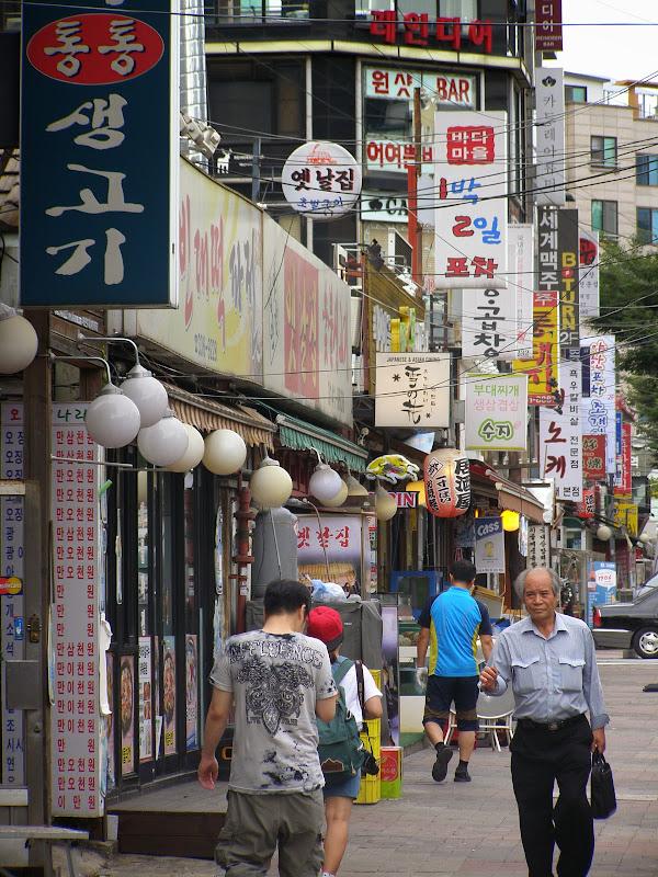 Секс туризм в южной кореи