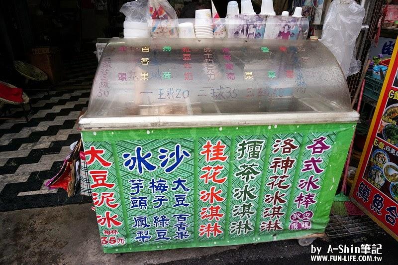 永涼製冰廠|來到苗栗南庄老街,想要消暑就來永涼製冰廠06