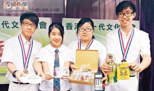 本港四位中六生成功於內地科研比賽奪獎,凱旋而歸。左起:司徒灝麟、胡仕琦、趙曼瑩及葉建鈞。