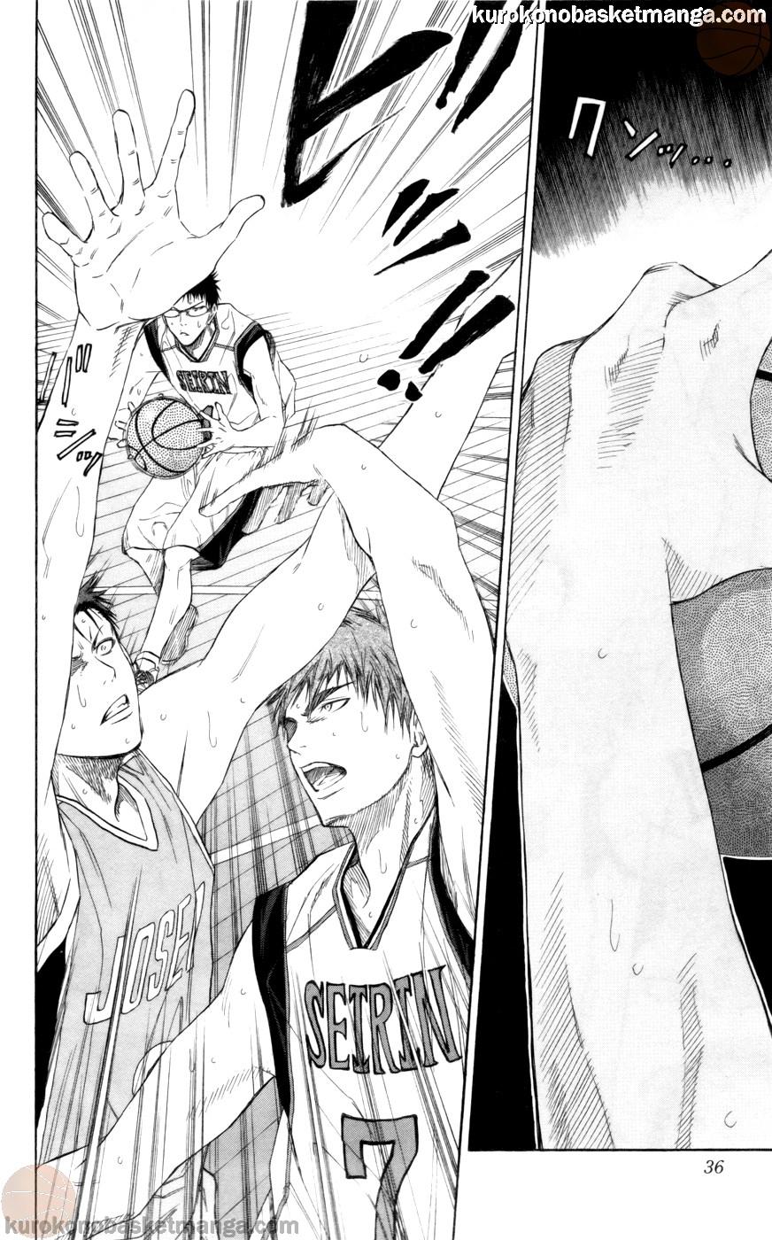 Kuroko no Basket Manga Chapter 82 - Image 10