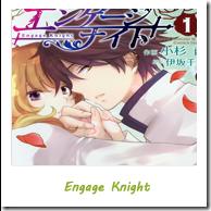 Engage Knight