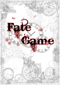 Fate Game - Eduardo Lozano Munera