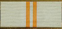 209 Medaille der Waffenbrüderschaft in Silber www.ddrmedailles.nl