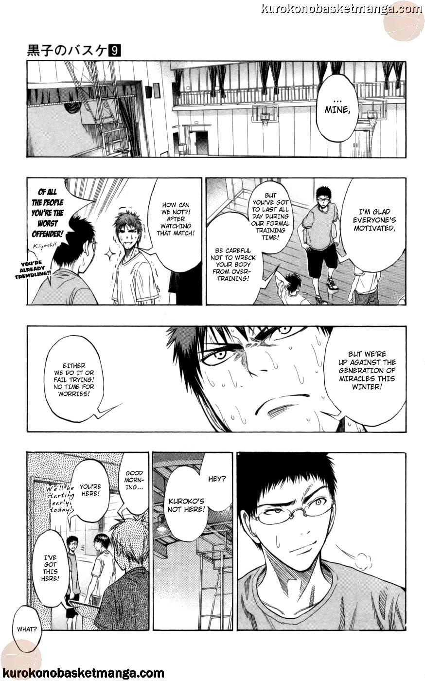 Kuroko no Basket Manga Chapter 74 - Image 03