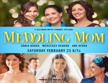 فيلم Meddling Mom