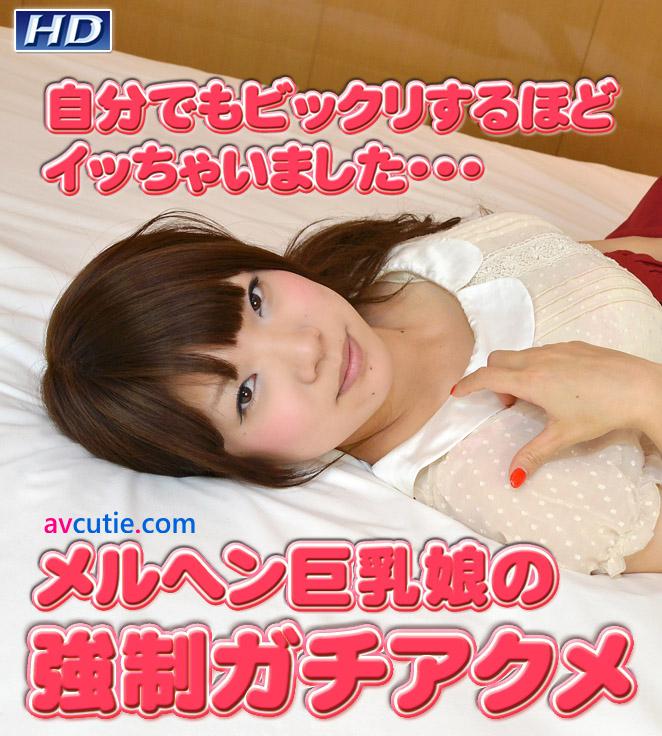 Gachinco.gachi415.Mayuko