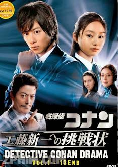 Thách Thức Dành Cho Kudo Shinichi - Detective Conan: Kudo Shinichi e no Chousenjou (2011) Poster