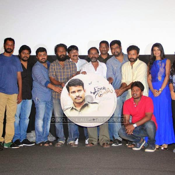 The cast and crew during the audio launch of Thirudan Police, in Chennai.