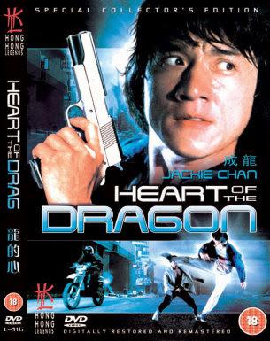 Trái Tim Rồng - Heart of dragon