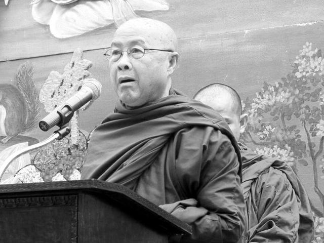 GĐPTVN Tại Quốc Nội thành kính đảnh lễ Giác Linh Đại Lão Hoà Thượng Thích Hộ Giác tân viên tịch