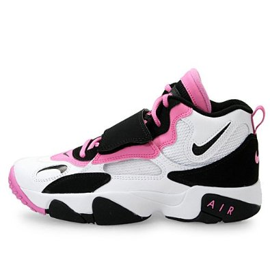 21278308c4dfe Compare Nike Air Speed Turf (GS) Girls Cross Training Shoes 538929 ...
