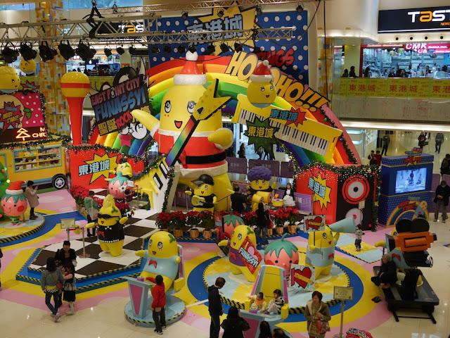 large Christmas themed band display