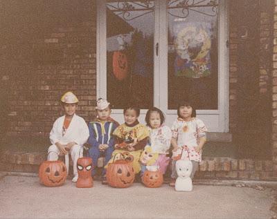 Halloween of my childhood