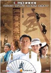 The Kung Fu Master Wong - Hoàng phi hùng và mỹ nhân