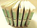 livros-couro-encadernacao-ponto-haste