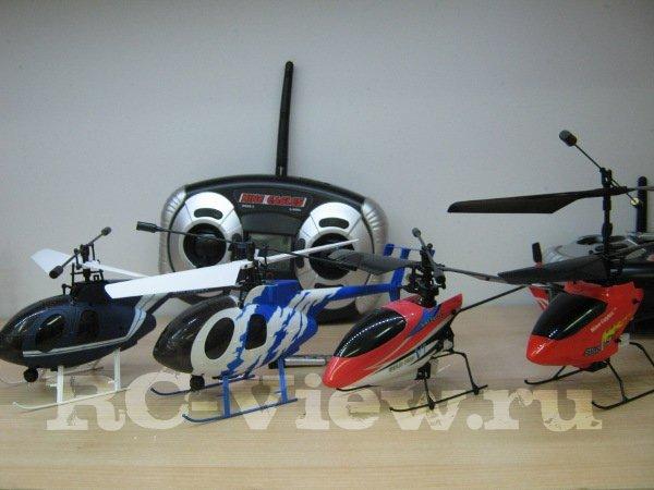 Четырех-канальные радиоуправляемые вертолеты