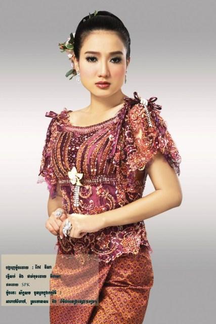 Dap News Khmer Clothes In Cambodia Women Dress