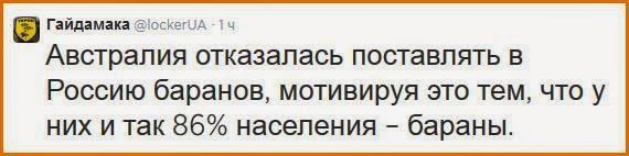 """В России признали экстремистским сайт """"Свидетелей Иеговы"""" - Цензор.НЕТ 1000"""