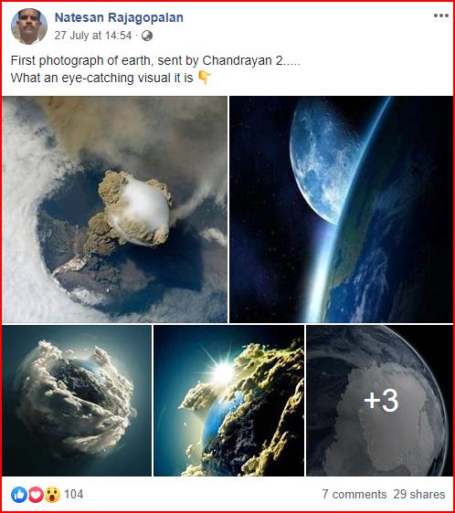 C:\Users\parthiban\Desktop\earth 2.png