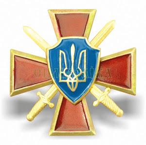 Нагрудний знак Козацький хрест (4см.)