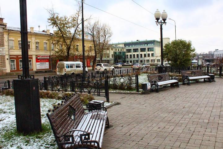 Irkutsk snow russia autumn park