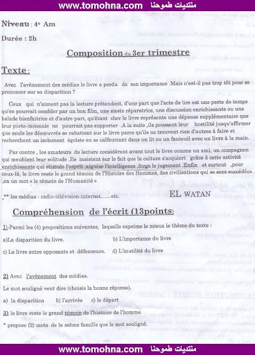 اختبار الثلاثي الثالث في اللغة الفرنسية للسنة الرابعة متوسط 2.jpg