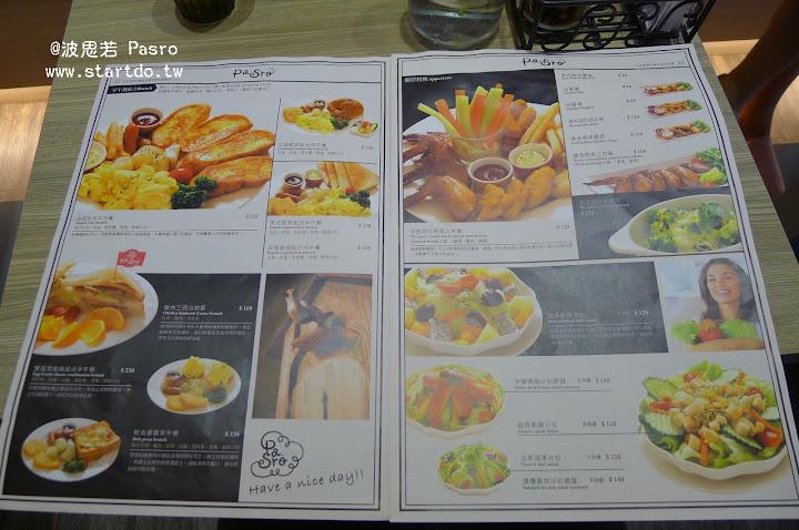 波思若的新菜單