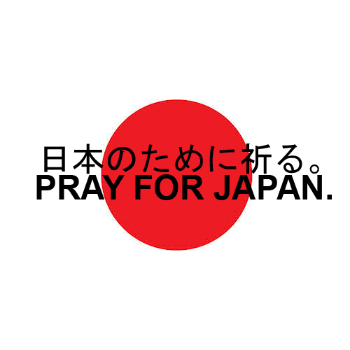 old higanzakura: Pray for Japan