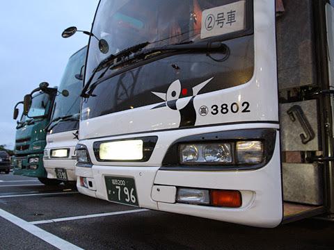 西鉄高速バス「さぬきエクスプレス福岡号」 3802 壇ノ浦PAにて その2