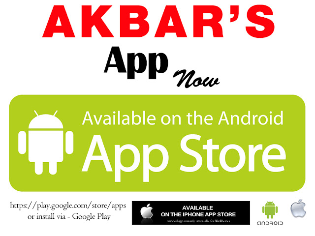 akbars-restaurant-new-androd-app-avialable-on-google-play
