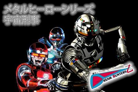 Metal Heroes - Uchuu Keiji