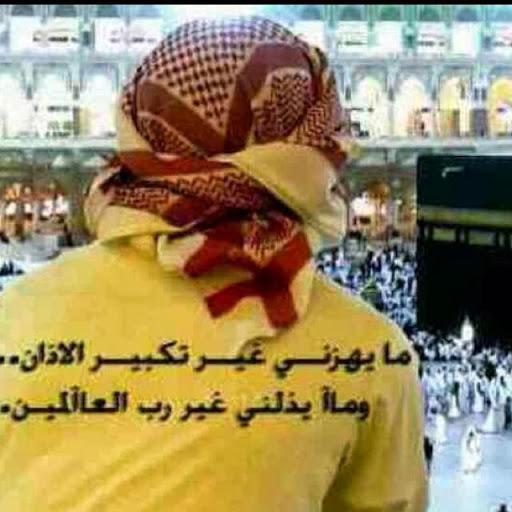 عمرعبده عمر عبده