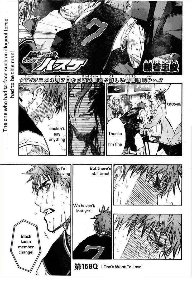 Kuroko no Basket Manga Chapter 158 - Image 01