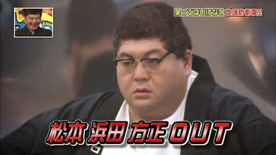 絶対に笑ってはいけない地球防衛軍24時での寺内貫太郎ことマツコ・デラックス