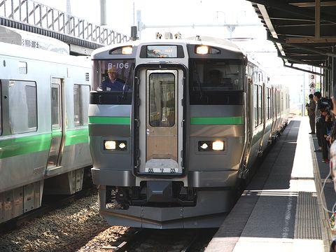 JR北海道 学園都市線 733系電車 あいの里教育大駅にて その2