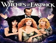 فيلم The Witches of Eastwick