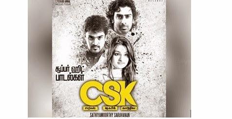 CSK சார்லஸ்-ஷபிக்-கார்த்திகா- விமர்சனம்