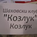 IMG_3067.JPG