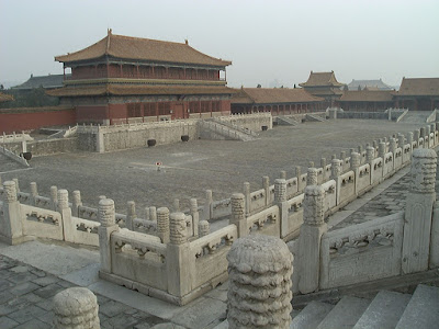 Forbidden City Picture