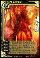 God Cao Cao 2