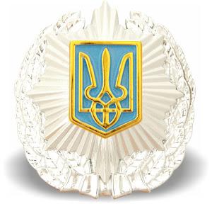 Кокарда Міністерства внутрішніх справ України