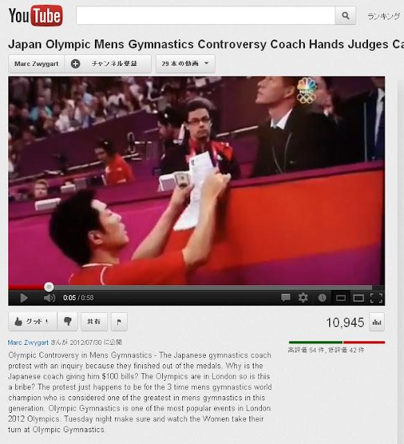米国人(38)「日本が審判団に現金渡してるぞ!賄賂だ!」→オリンピック公式ルールでした。