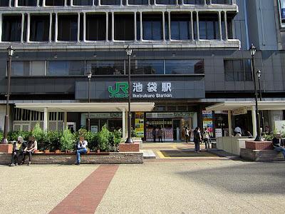 JR池袋駅西口側