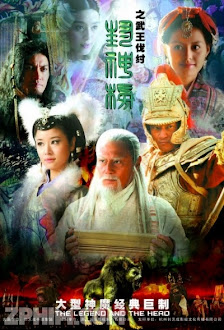 Phong Thần Bảng 2 - The Legend and the Hero 2 (2009) Poster