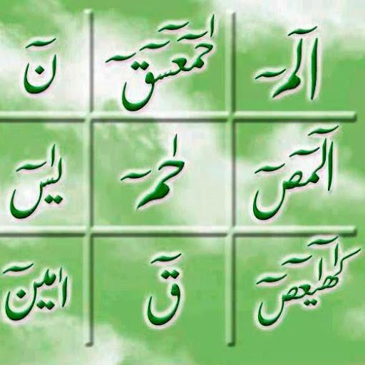 Akhtar Shah Photo 9