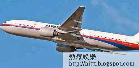 當局終證實MH370已墜毀。(資料圖片)